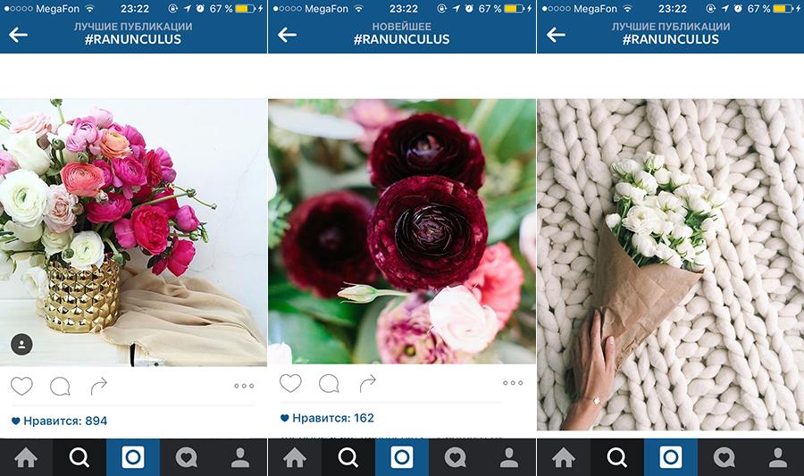 """8 идей для фото в инстаграм. Любовь Алазанкина для журнала """"Может быть по-другому""""."""