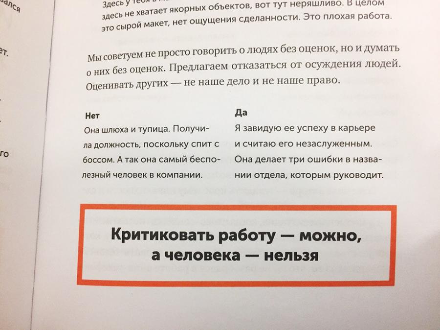 Блог Любови Алазанкиной