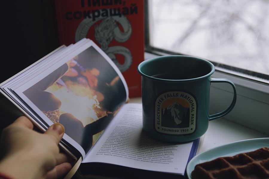 Мое hygge / хюгге. Блог Любови Алазанкиной.