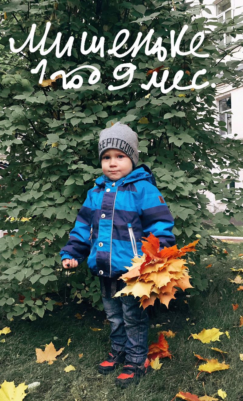 Большой Медвежий Пост. Октябрь 2017. Блог Любови Алазанкиной.