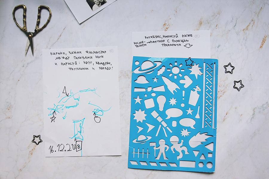 Адвент-календарь для детей 3 и 7 лет. Блог Любови Алазанкиной.